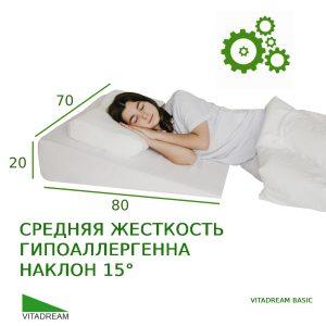 Cобери свою подушку